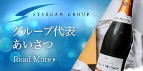 岡山のホストクラブスターダムグループ代表あいさつ