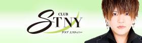 岡山市北区田町のホストクラブ STNY