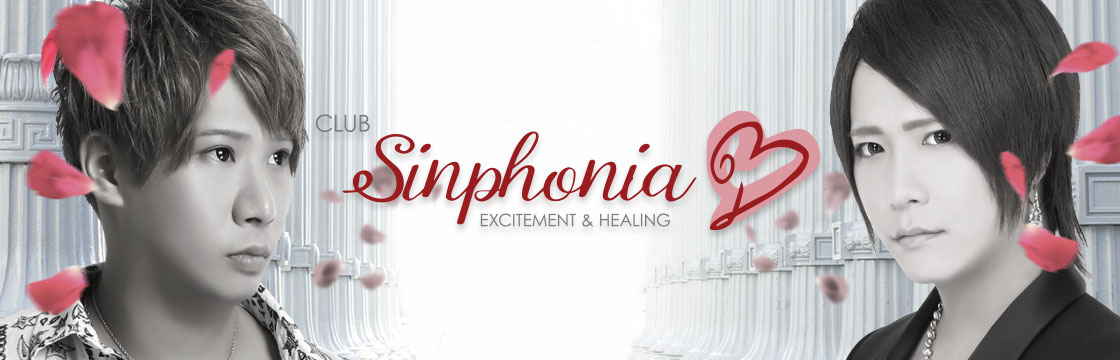 Club Sinphonia