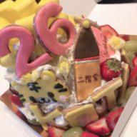 SAPPHIRE 響虎太郎のバースデーケーキ