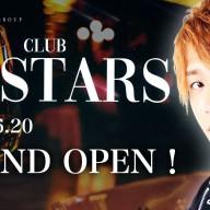 STARS GRAND OPEN