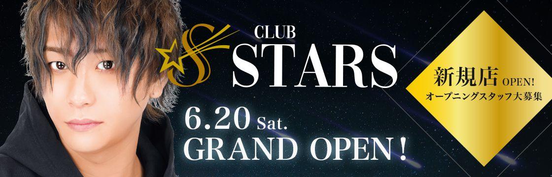 CLUB STARS GRAND OPEN