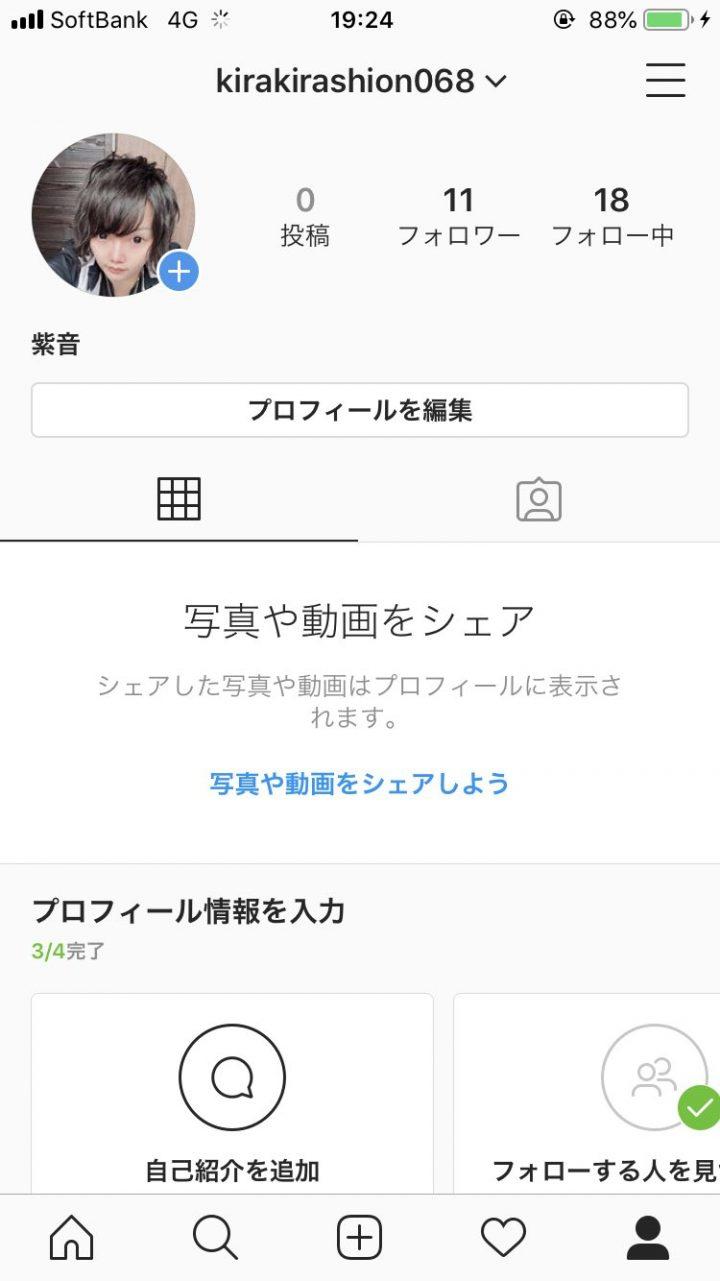 SAPPHIRE キラキラ★紫音 インスタ