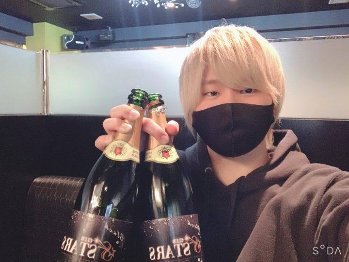 未郷シャンパン
